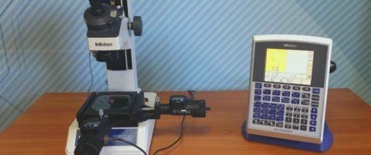 mikroskop_QMData bloczek głównato